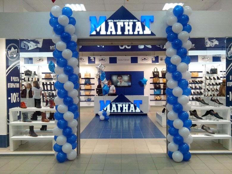 Спортивная обувь для мужчин купить в москве
