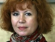 Ольга Сергеевна Гонина