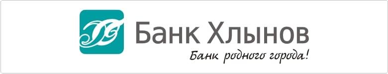 Хлынов-Банк