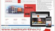 WWW.MAXIMUM-KIROV.RU Новый сайт адаптированный для любых устройств