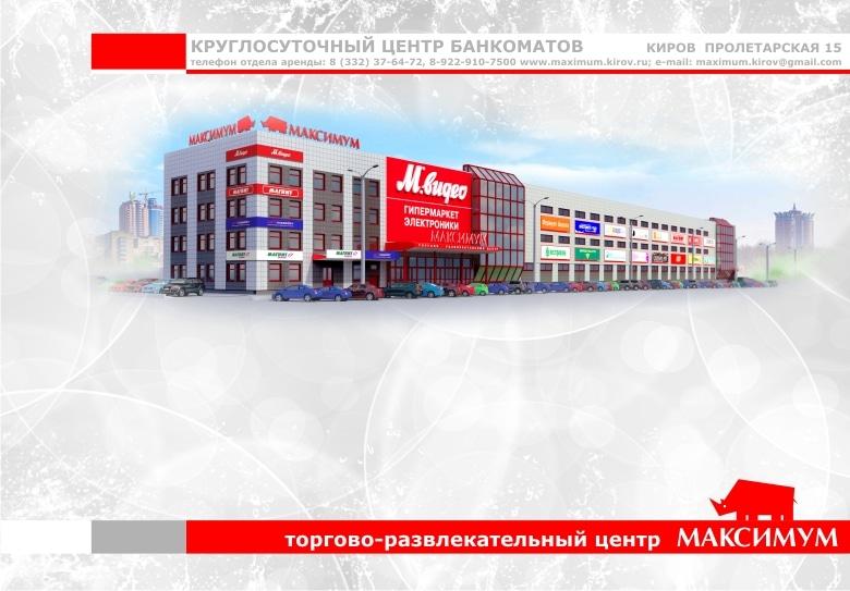 Центр банкоматов 01