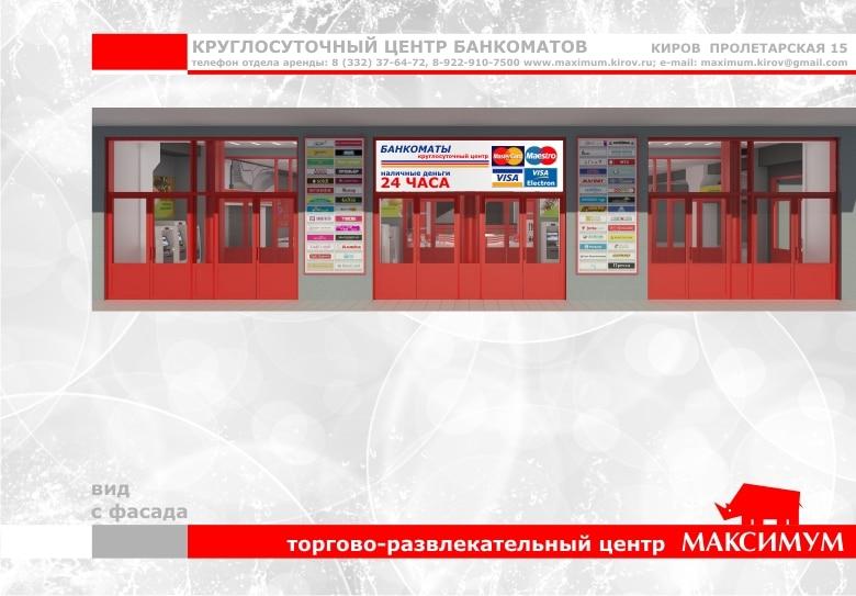 Центр банкоматов 02