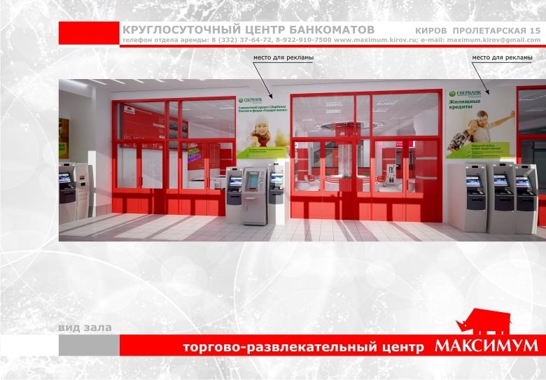 Центр банкоматов 04