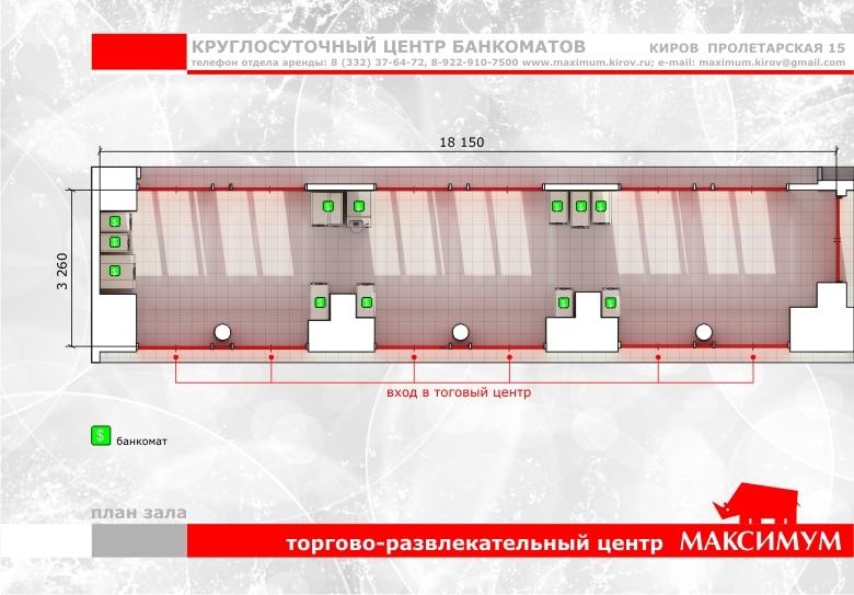 Центр банкоматов 05