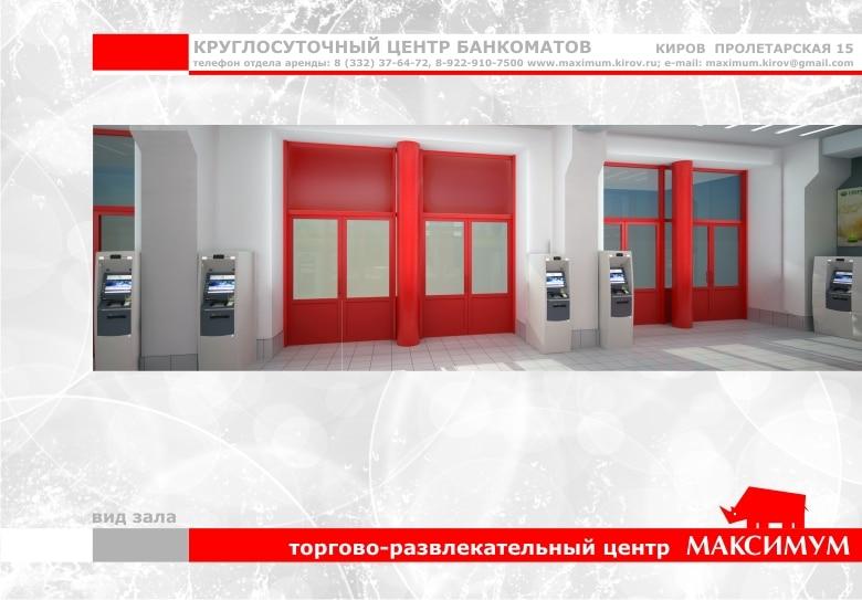 Центр банкоматов 06