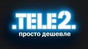 Итоги технического развития сети Tele2 Россия в 2012 году