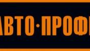 АВТО-ПРОФИ обезопасит вас от лишних штрафов