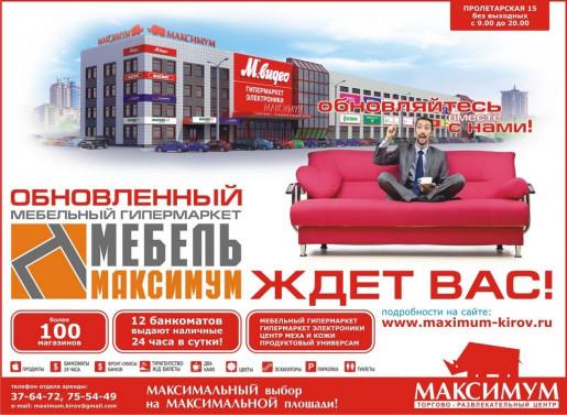 ГАЗЕТА «PRO ГОРОД» НОМЕР ОТ 19 ИЮЛЯ 2013