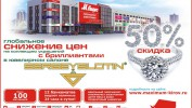 ГАЗЕТА «PRO ГОРОД» НОМЕР ОТ 26 ИЮЛЯ 2013