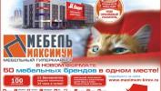 ГАЗЕТА «PRO ГОРОД» НОМЕР ОТ 28 ИЮНЯ 2013