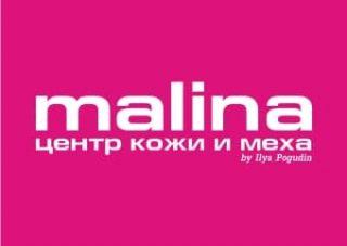 """Центр кожи и меха """"MALINA"""""""