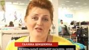 """""""МОДИС"""". Теперь и в Кирове."""