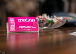 """Магазин """"MALINA"""" рабочие будни и праздники."""