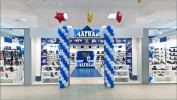 """Магазин обуви """"МАГНАТ"""" открытие. Март 2013 г."""