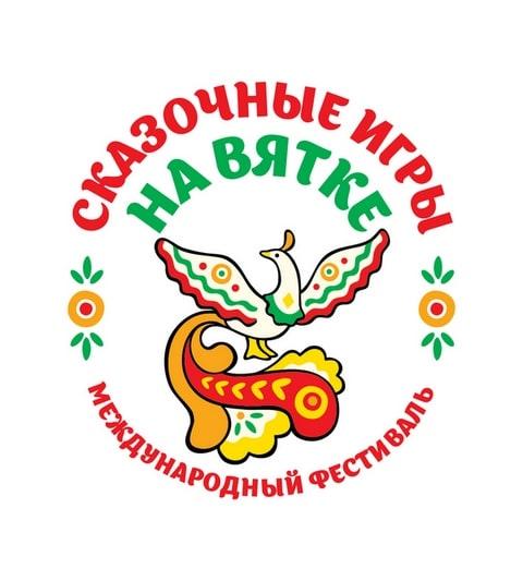 ДевяткаТВ_Сказочные игры_23-05-14