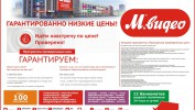 ГАЗЕТА «PRO ГОРОД» НОМЕР ОТ 11 ИЮЛЯ 2014