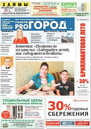 progorod001