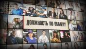 Проект телеканала «Девятка ТВ» признали на всероссийском уровне.