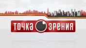 Телеканал «Девятка ТВ» в финале «ТЭФИ-Регион 2014»
