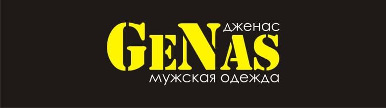 GeNas