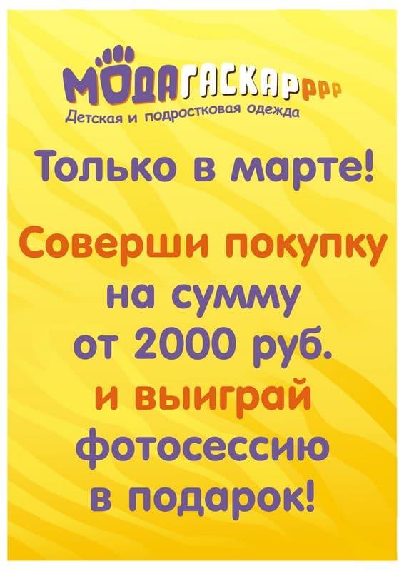 плакат1 (1)