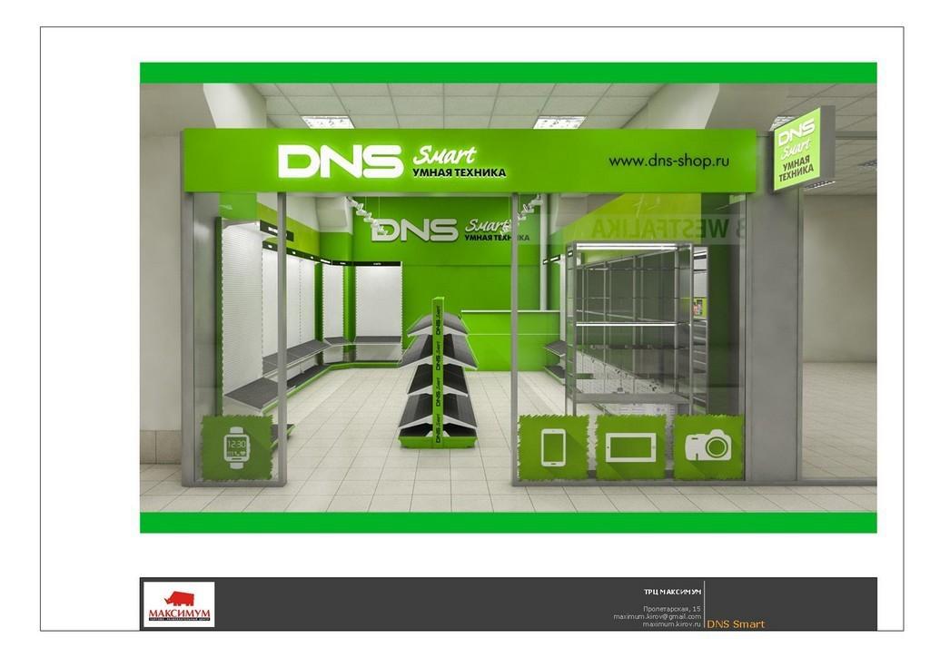 DNS_1