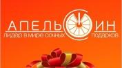 """Лучшие новогодние подарки от магазина """"Апельсин"""" в ТРЦ МАКСИМУМ"""
