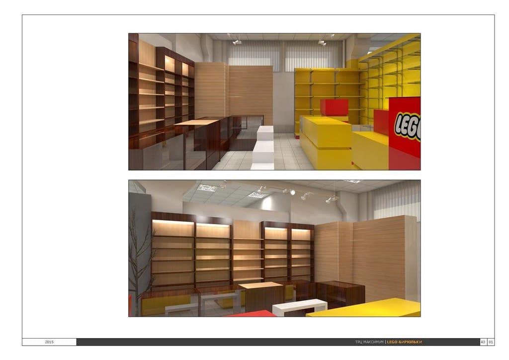 LEGO-Birulki_02