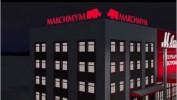 Ночной фасад ТРЦ МАКСИМУМ