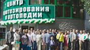 Открытие Центра ортопедии и протезирования в г. Кирове