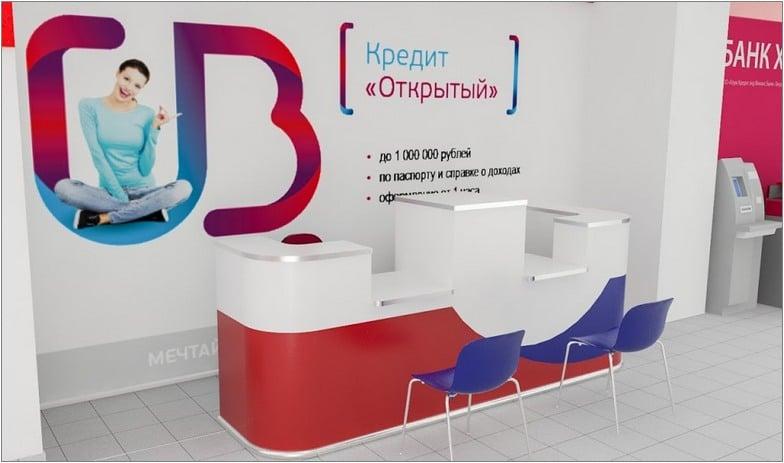 УБРИР2