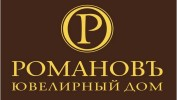 Новая коллекция натуральных камней в Ювелирном доме Романовъ в ТРЦ МАКСИМУМ