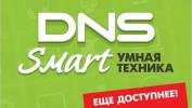 Требуются продавцы-консультанты в магазин DNS Smart