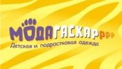 МОДАГАСКАР. Показ 2016.