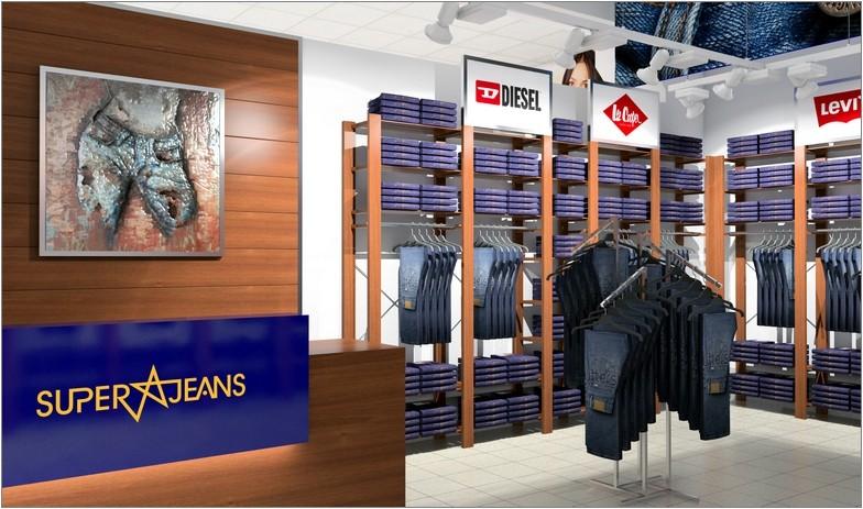 Super Jeans