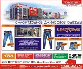 РЕКЛАМА В ГАЗЕТЕ «PRO ГОРОД» НОМЕР ОТ 10 ИЮНЯ 2016