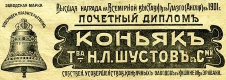 Shustov08