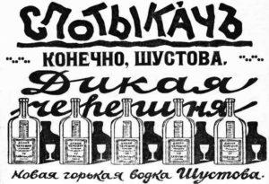 Shustov09