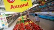 Привычка покупателей к скидкам тревожит аналитиков и ритейлеров