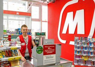 Магнит открывает магазины в новом формате