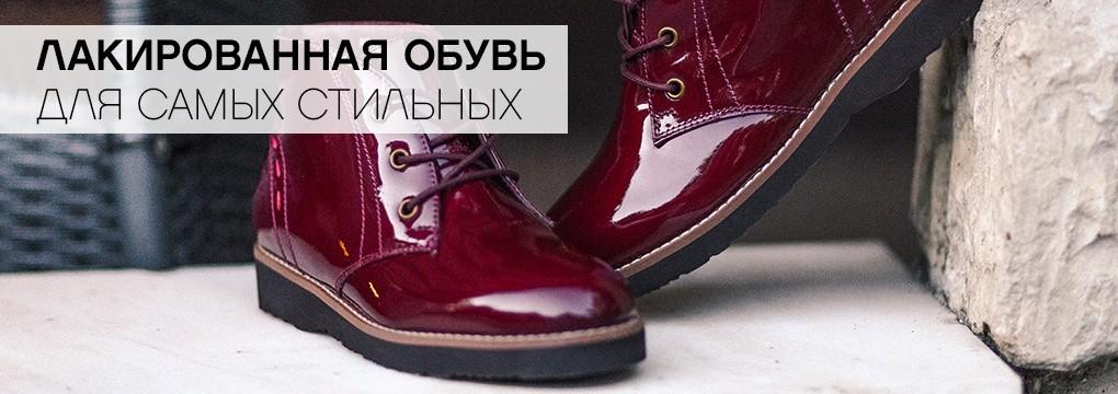 Лакированная обувь для самых стильных