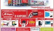 РЕКЛАМА В ГАЗЕТЕ «PRO ГОРОД» НОМЕР ОТ 23 ФЕВРАЛЯ 2018