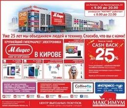РЕКЛАМА В ГАЗЕТЕ «PRO ГОРОД» НОМЕР ОТ 23 МАРТА 2018