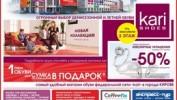 РЕКЛАМА В ГАЗЕТЕ «PRO ГОРОД» НОМЕР ОТ 20 АПРЕЛЯ 2018