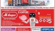 РЕКЛАМА В ГАЗЕТЕ «PRO ГОРОД» НОМЕР ОТ 11 МАЯ 2018