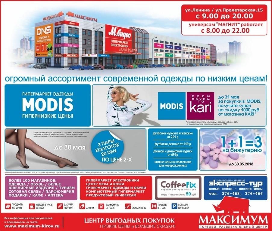 Заказать рекламу в газете pro-gorod.ru реклама в интернете поисковики