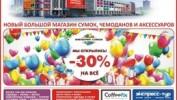 РЕКЛАМА В ГАЗЕТЕ «PRO ГОРОД» НОМЕР ОТ 13 ИЮЛЯ 2018