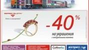 РЕКЛАМА В ГАЗЕТЕ «PRO ГОРОД» НОМЕР ОТ 27 ИЮЛЯ 2018