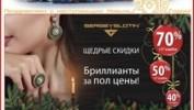 РЕКЛАМА В ГАЗЕТЕ «PRO ГОРОД» НОМЕР ОТ 30 НОЯБРЯ 2018