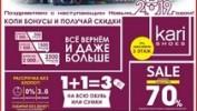 РЕКЛАМА В ГАЗЕТЕ «PRO ГОРОД» НОМЕР ОТ 7 ДЕКАБРЯ 2018